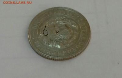 Бракованные монеты - 20180329_135437