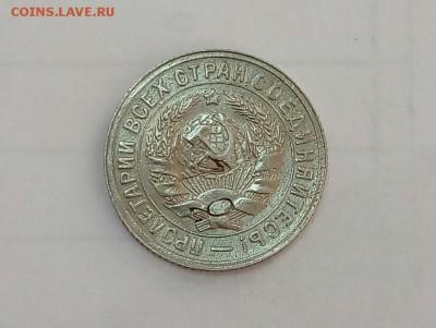 Бракованные монеты - 20180329_135657