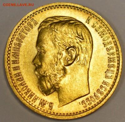 """монеты в слабах """"Национального нумизматического реестра"""" - DSC_0106.JPG"""