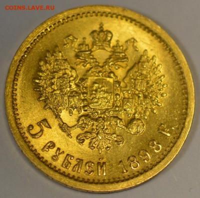 """монеты в слабах """"Национального нумизматического реестра"""" - DSC_0112.JPG"""