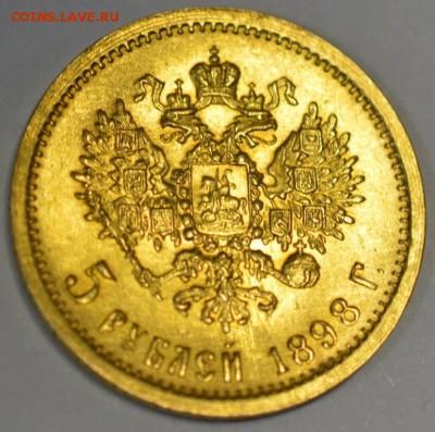 """монеты в слабах """"Национального нумизматического реестра"""" - DSC_0113.JPG"""
