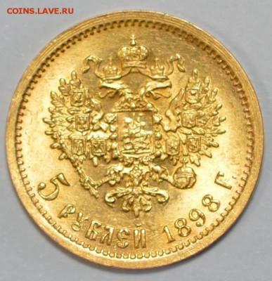 """монеты в слабах """"Национального нумизматического реестра"""" - DSC_0154.JPG"""