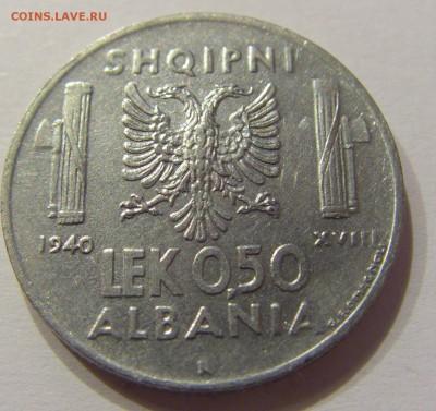 0,50 лек 1940 Албания №1 04.04.2018 22:00 МСК - CIMG7544.JPG
