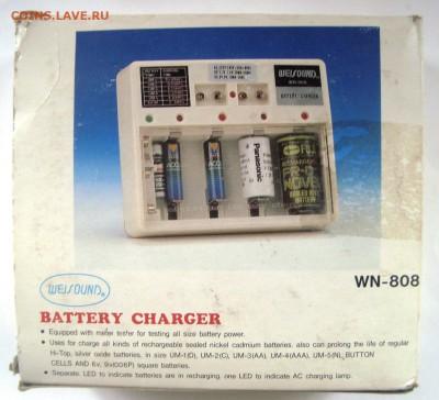 Универсальное зарядное устройство для любых аккумуляторов. - DSC08265.JPG