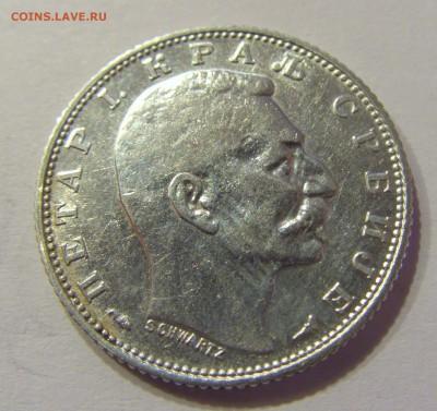 1 динар 1915 Сербия №2 07.04.2018 22:00 МСК - CIMG8195.JPG