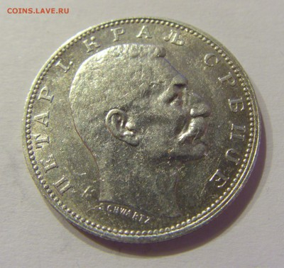 1 динар 1912 Сербия №1 07.04.2018 22:00 МСК - CIMG8203.JPG