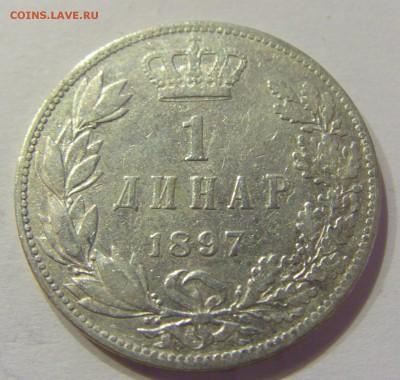 1 динар 1897 Сербия №1 07.04.2018 22:00 МСК - CIMG8205.JPG