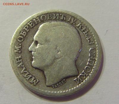 50 пара 1879 Сербия №1 07.04.2018 22:00 МСК - CIMG8214.JPG
