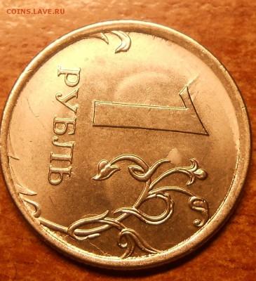 Бракованные монеты - DSCN7245.JPG