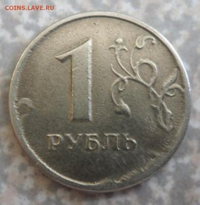 Бракованные монеты - SAM_8832.JPG