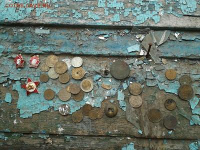 Поиск монет в заброшенных домах - r6hQi7izJLI