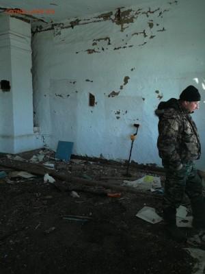 Поиск монет в заброшенных домах - lsl_AtzQ8vo