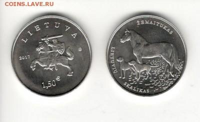 ФИКС: 1.5 евро Литва 2017 Литовская собака и лошадь - Полтора евро Литва 2017