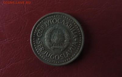 ЮГОСЛАВИЯ 2 динара 1984г., ДО 06.04. - 2 ДИНАРА 1984г., В.JPG