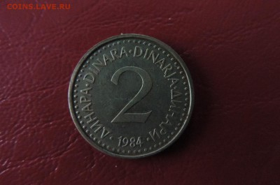 ЮГОСЛАВИЯ 2 динара 1984г., ДО 06.04. - 2 ДИНАРА 1984г., А.JPG