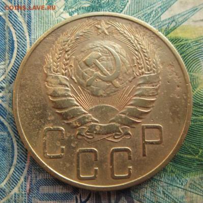 5 копеек 1937 года                08,04,2018 22,00 по Москве - IMG_6021.JPG