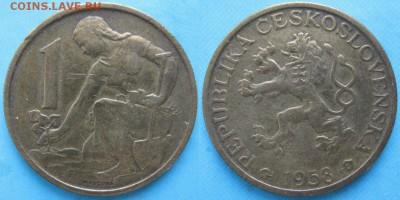Чехословакия 1 крона 1958    : до 08-04-18 в 22:00 - Чехословакия 1 крона 1958    160-кл1-5930