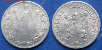 Чехословакия 1 геллер 1953: до 08-04-18 в 22:00 - Чехословакия 1 геллер 1953    6584