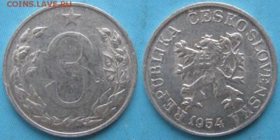 Чехословакия 3 геллера 1954: до 08-04-18 в 22:00 - Чехословакия 3 геллера 1954    160-кл-5937