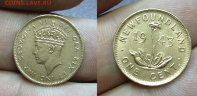 1 цент 1943 ньюфаундленд - 05-04-18 - 23-10 мск - 6