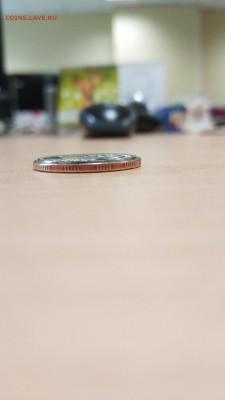 Бракованные монеты - IMG_20180403_170220