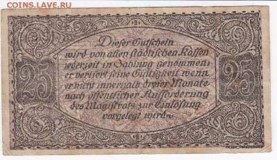 Нотгельд-Нордхаузен 25 пфеннигов 1919 г.- 10.04 в 22.00 - IMG_20180404_0009
