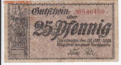 Нотгельд-Нордхаузен 25 пфеннигов 1919 г.- 10.04 в 22.00 - IMG_20180404_0010