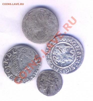 Лот средневековых монет, до 15.04.21.30 - 37