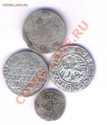 Лот средневековых монет, до 15.04.21.30 - 38