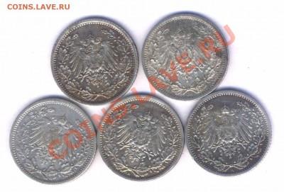 2 марки 5 шт. 1905 -1917г. до 15.04.21.30 - 24