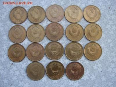 5 копеек 18 шт. 1961-1991 гг до 08.04.18. - DSC05209.JPG