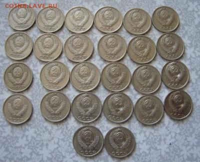 10 копеек 1961-1991 гг до  08.04.18. - DSC05211.JPG