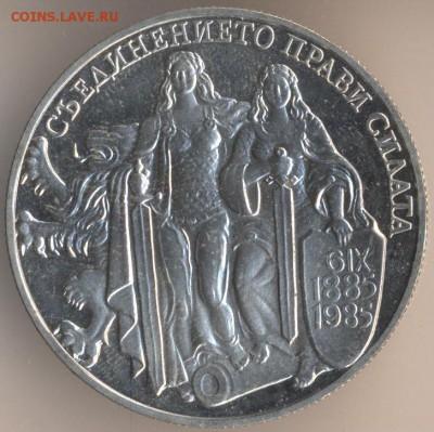 Болгария. - 130