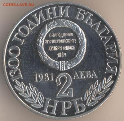 Болгария. - 129