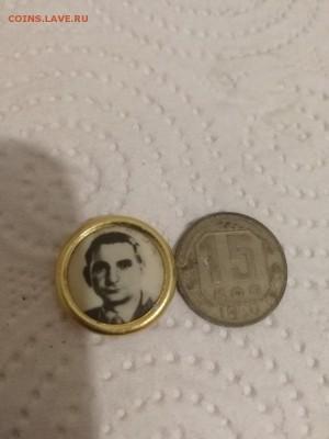 Поиск монет в заброшенных домах - KZ-qSLB4CJ4