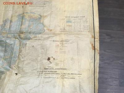 карта севера хабаровского края - 1958 год. - image-06-04-18-03-21-1
