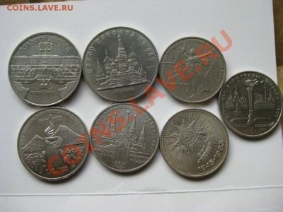 Юбилейка СССР 14шт. до 22:30 16.04.2011 - IMG_2723