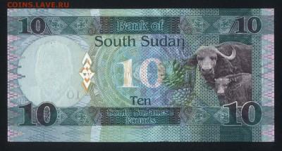 Южный Судан 10 фунтов 2015 unc   13.04.18 22:00 мск - 1