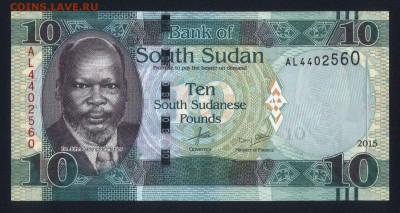Южный Судан 10 фунтов 2015 unc   13.04.18 22:00 мск - 2