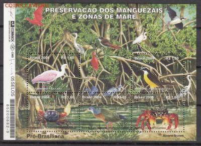 Бразилия 2004 фауна блок - 70б