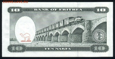 Эритрея 10 накфа 1997 unc   13.04.18 22:00 мск - 1
