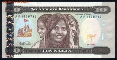Эритрея 10 накфа 1997 unc   13.04.18 22:00 мск - 2