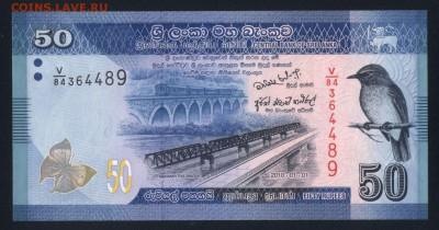 Шри-Ланка 50 рупий 2010 unc до 13.04.18 22:00 мск - 2