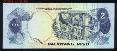 Филиппины 2 песо 1974 unc   13.04.18 22:00 мск - 1