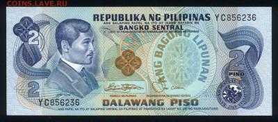 Филиппины 2 песо 1974 unc   13.04.18 22:00 мск - 2
