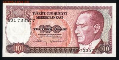 Турция 100 лир 1984 (1970) аunc 13.04.18 22:00 мск - 2