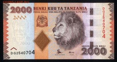 Танзания 2000 шиллингов 2015 unc   13.04.18 22:00 мск - 2