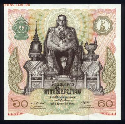 Таиланд 60 бат 1987 unc 13.04.18 22:00 мск - 2