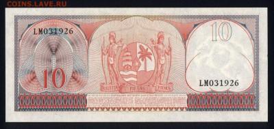 Суринам 10 гульденов 1963 unc 13.04.18 22:00 мск - 1