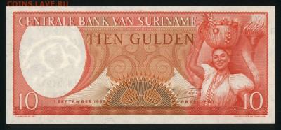Суринам 10 гульденов 1963 unc 13.04.18 22:00 мск - 2